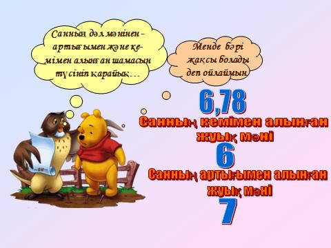 hello_html_m6c9b6420.png