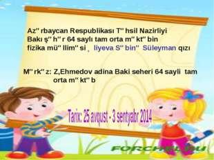 Azərbaycan Respublikası Təhsil Nazirliyi Bakı şəhər 64 saylı tam orta məktəbi