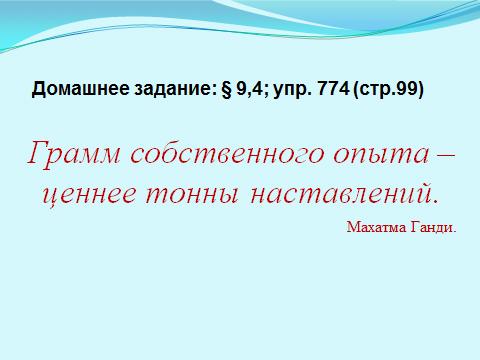 hello_html_m958bd0b.png