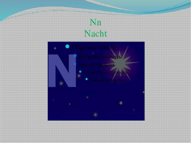Nn Nacht