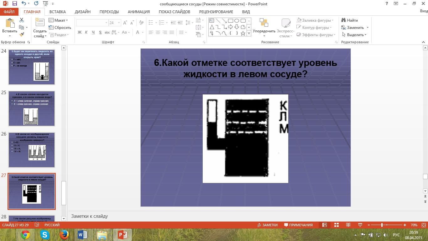 hello_html_3b8ed00.png