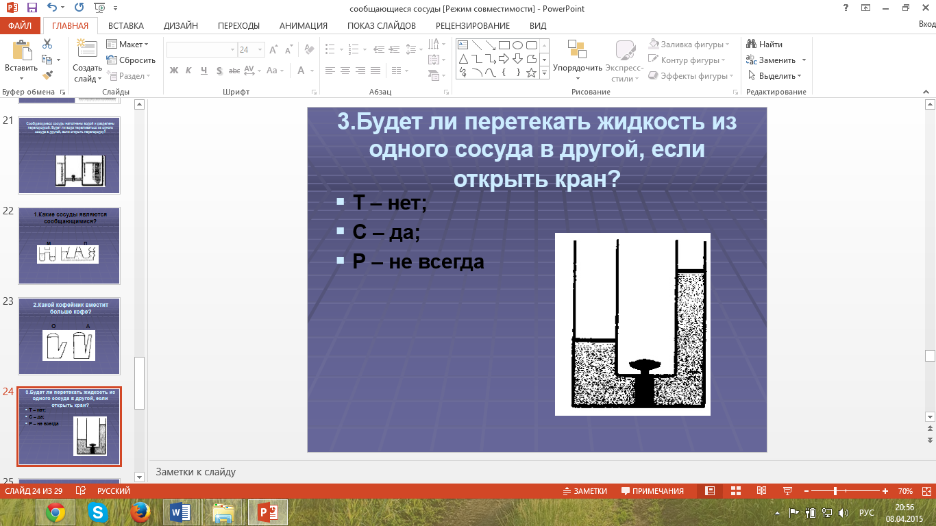 hello_html_m52db4b60.png