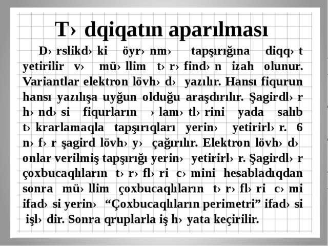 Tədqiqatın aparılması Dərslikdəki öyrənmə tapşırığına diqqət yetirilir və mü...