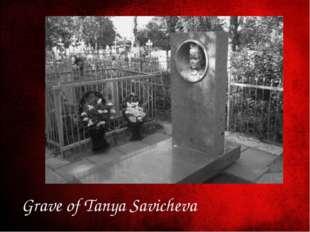 Grave of Tanya Savicheva