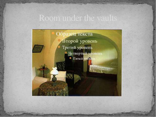 Room under the vaults