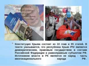 Конституция Крыма состоит из 10 глав и 95 статей. В тексте указывается, что р