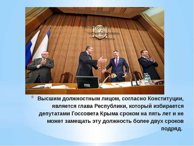 Высшим должностным лицом, согласно Конституции, является глава Республики, ко...