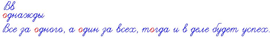 hello_html_7bee3cf9.png