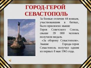 Город-герой Минск В коллекции отечественного экслибриса много книжных знаков,