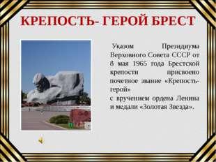 Город-герой Мурманск На книжном знаке тульского художника В.Н.Чекарькова «Из