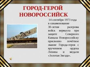 ХУДОЖНИКИ-ЭКСЛИБРИСТЫ Анато́лий Ива́нович Кала́шников(5 апреля 1930, Москва