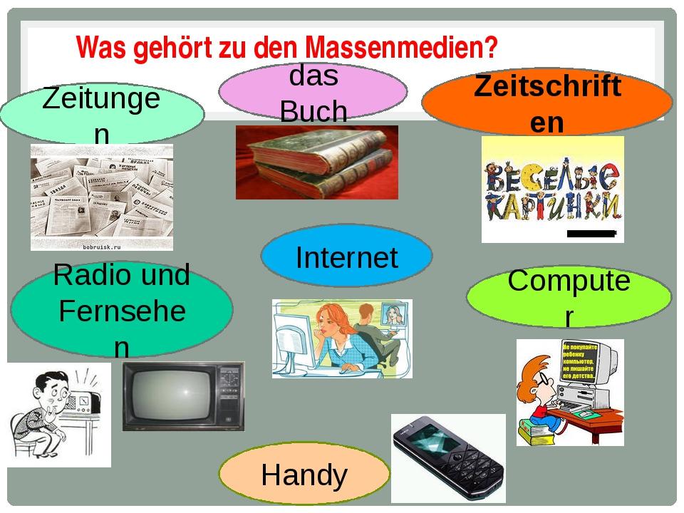 Was gehört zu den Massenmedien? das Buch Zeitungen Zeitschriften Radio und Fe...