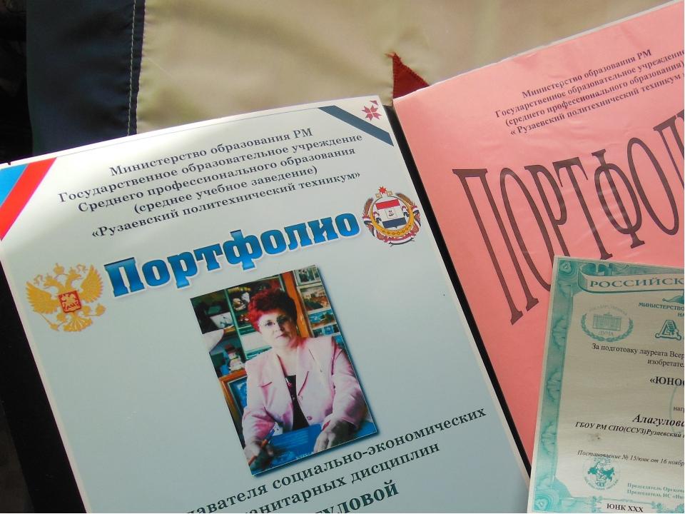 В рамках кружка прошли незабываемые встречи с заслуженным художником России...