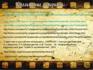 http://www.erast.ru/menu/almanah-zero/proza/%D1%82%D0%B5%D1%80%D0%B5%D1%88%D0