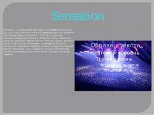 Sensation Sensation — ежегодный фестиваль электронной музыки. До 2005 года ис