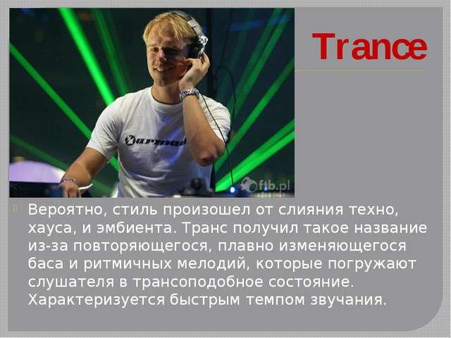 Trance Вероятно, стиль произошел от слияния техно, хауса, и эмбиента. Транс п...