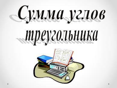 hello_html_1e786e9.png