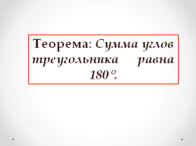 hello_html_4438c55c.png