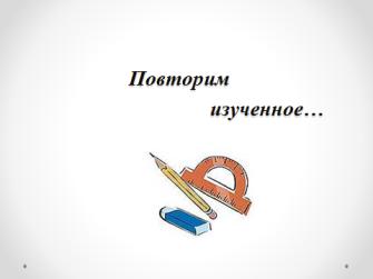 hello_html_m5e03c418.png