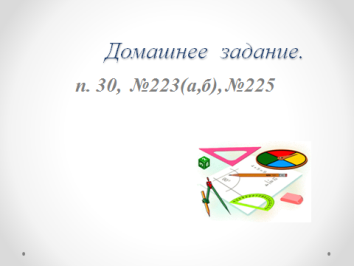 hello_html_m77ef37ce.png