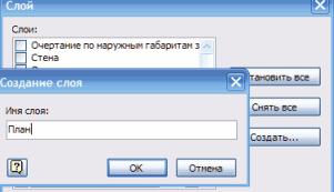 hello_html_37e7fc33.png