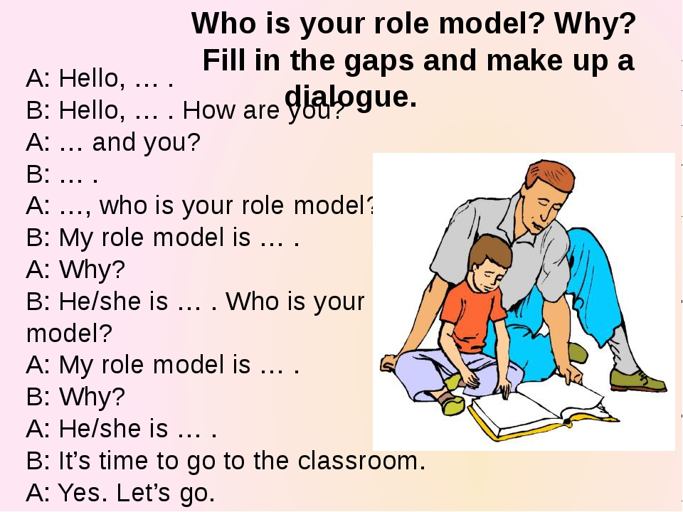 parents as role models essay