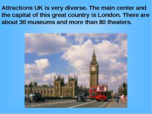 Attractions UK is very diverse. The main center and the capital of this great