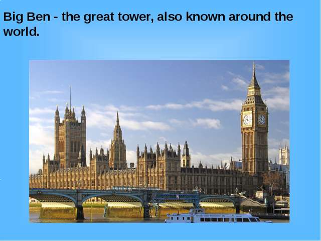 Big Ben - the great tower, also known around the world.