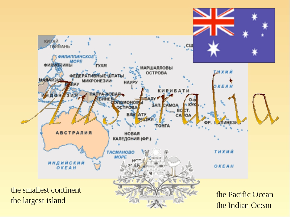 the smallest continent the largest island the Pacific Ocean the Indian Ocean