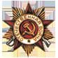 http://podvignaroda.mil.ru/img/awards/award9-sm.png