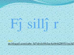 Fəsillər http://en.bloggif.com/cube-3d?id=fcf4b3ac4c6b4d289531ea3d5775b03e