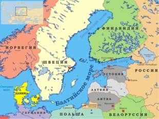 Балтийское море большое? ~ в 10-15 раз меньше самых больших морей Много залив