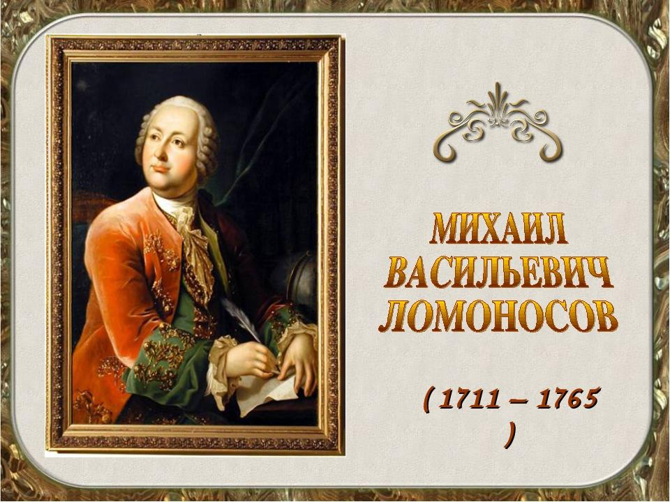( 1711 – 1765 )
