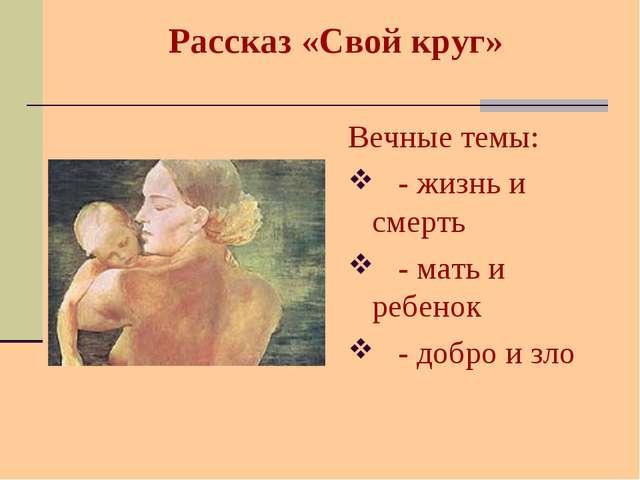 seksualnost-zhenshinah-po-goroskopu