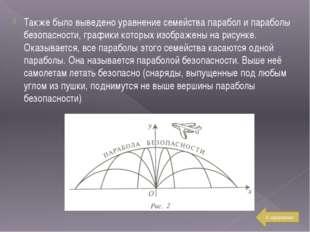Эффективность стрельбы А.Н. Колмогоров , великий русский советский математик,