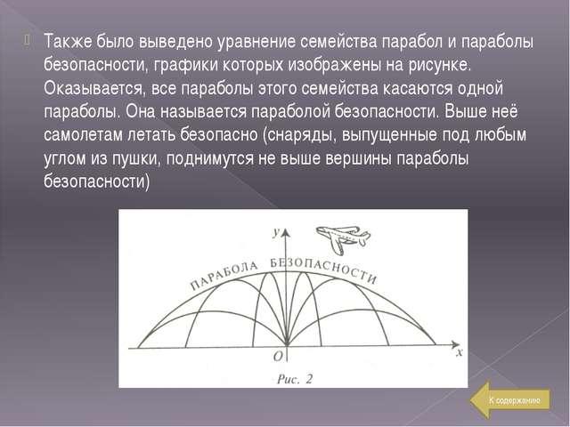 Эффективность стрельбы А.Н. Колмогоров , великий русский советский математик,...
