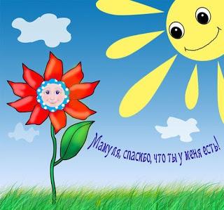 http://3.bp.blogspot.com/-2PNd_J4s-GI/TpbJ9nXf41I/AAAAAAAAAMQ/WVYx4eMX-CQ/s320/777.jpg