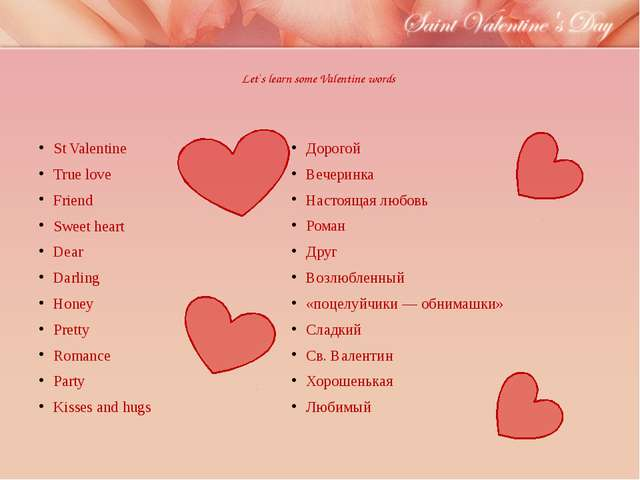 Let`s learn some Valentine words St Valentine True love Friend Sweet heart D...