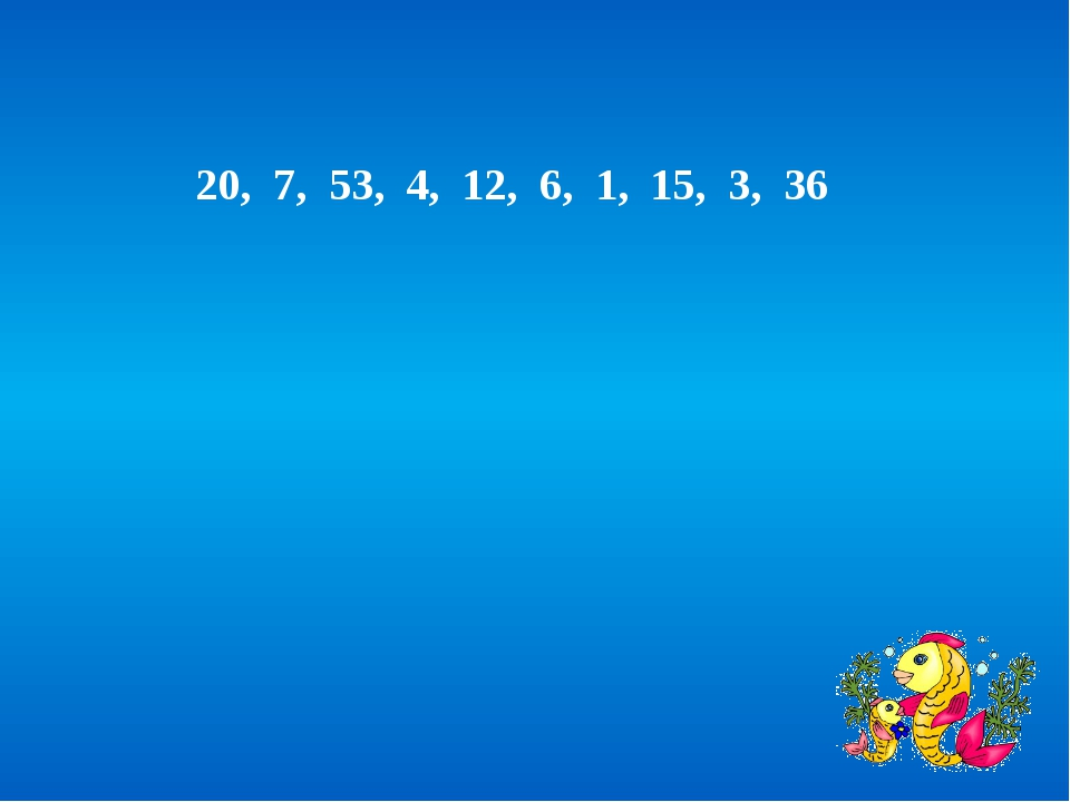 20, 7, 53, 4, 12, 6, 1, 15, 3, 36