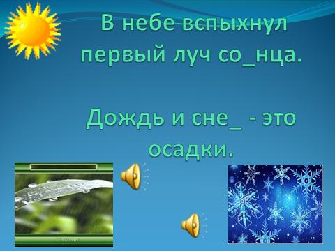 hello_html_1aa87782.png