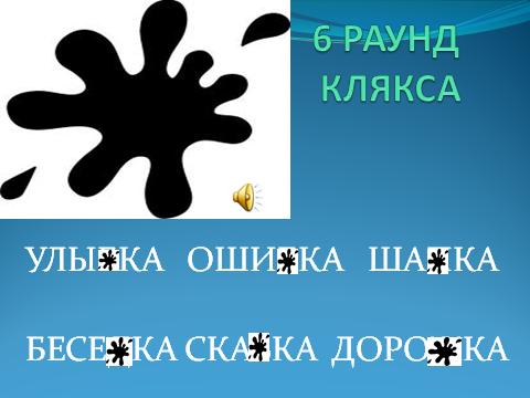 hello_html_m1b3e6b56.png