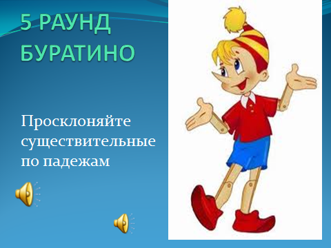 hello_html_m7112dd37.png