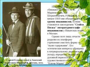 1920 г. – сборник «Сорокауст». Черт бы взял тебя, скверный гость! Наша песня