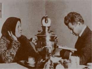 Жизнь С.А. Есенина трагически оборвалась в Петрограде, в гостинице «Англетер»