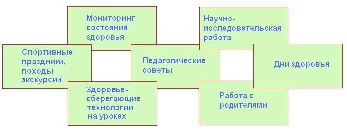 iniiaiua_iaidaaeaiey.jpg