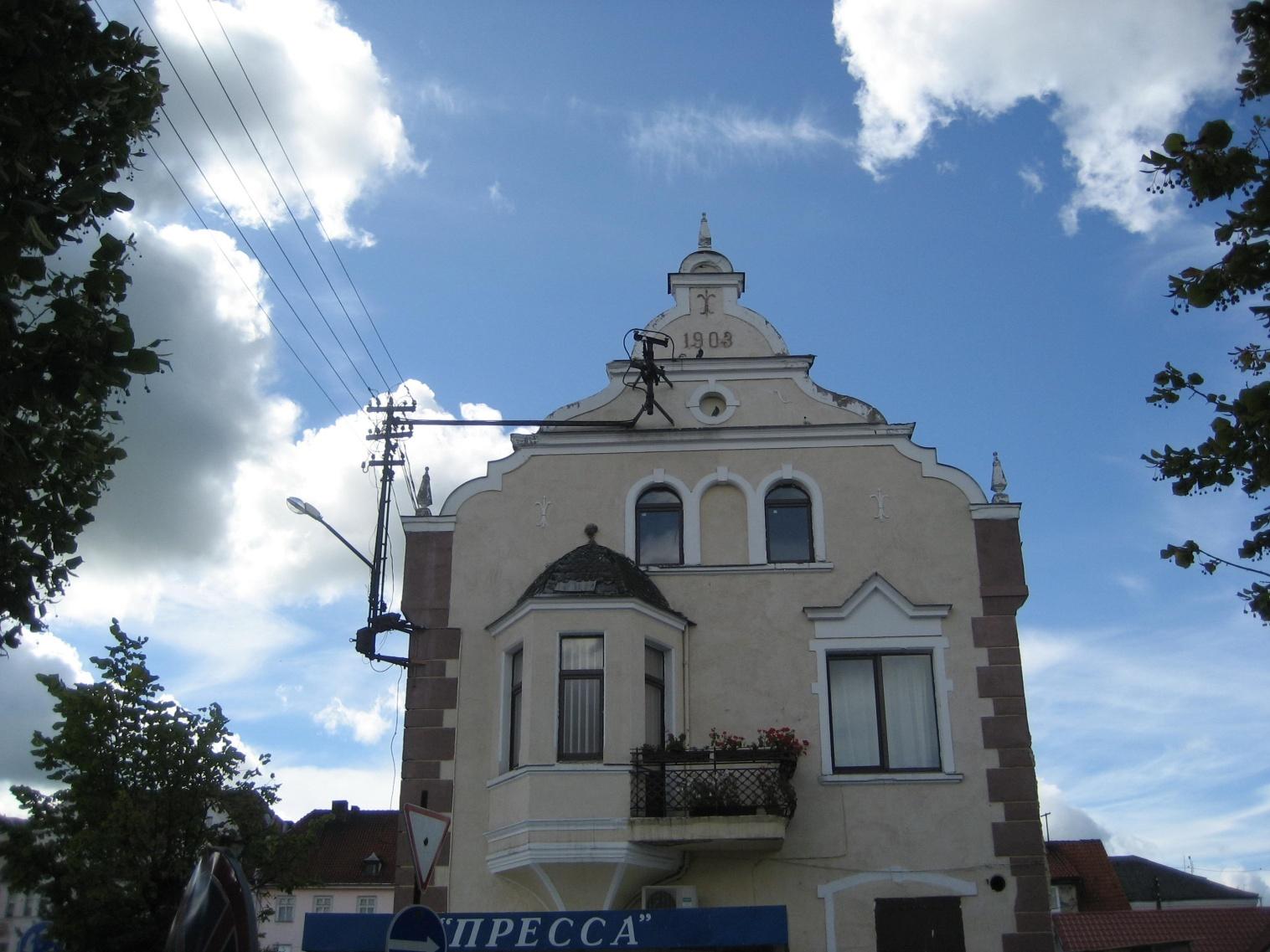 13 старый дом.jpg