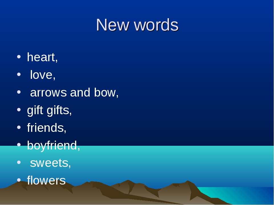 New words heart, love, arrows and bow, gift gifts, friends, boyfriend, sweets...