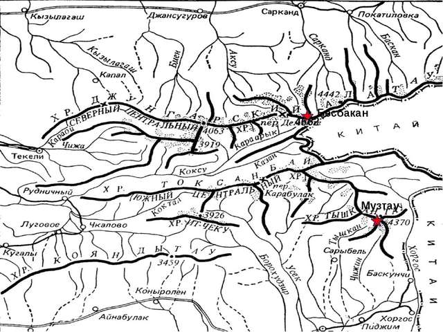 Рельеф и геологическое строение Задание 1, стр. 15 (тетрадь) Заполните таблиц...