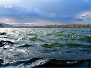 Реки На Алтае много рек, которые берут свое начало с горных снежников и ледни