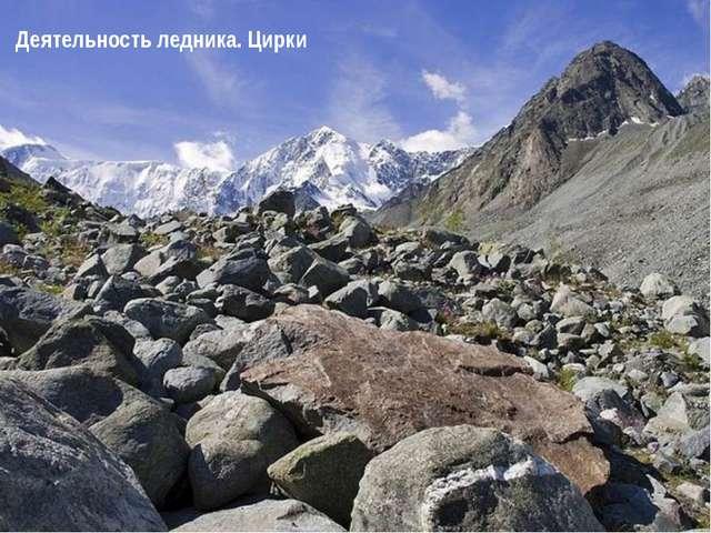 Геологическая история Образовались в результате герцинской складчатости. Неод...